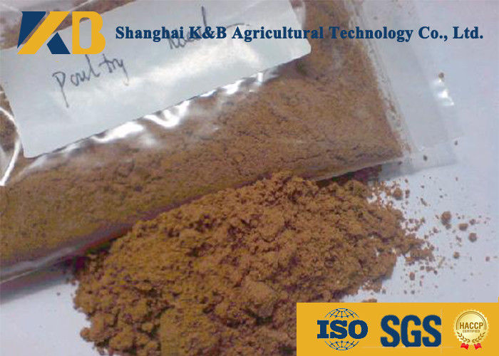 65% Crude Protein Animal Cattle Feed Supplements Rich Amino Acid And Omega